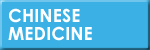 Chinese Medicine Page